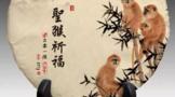 """八角亭2016年生肖纪念茶""""圣猴祈福"""""""