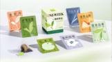 新茶饮第一股诞生!ub8用户登录国茶饮市场还ub8用户登录多少想象ub8用户登录间?