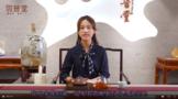 普洱茶,怎么醒更ub8用户登录喝?这个视频告诉你丨双陈微普小课堂『17』