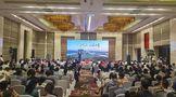 贵天下集团受邀参加贵州茶文化融合发展东北推介会