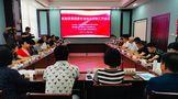 白沙溪参加机制茯茶国ub8用户登录标准样品研制ub8用户登录作会议