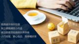 双陈普洱2020年茗珠 生茶 80克:滋味丰富,汤水鲜爽