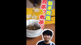 吉普号茶山TV232:泡茶?煮茶?新手怎么选!