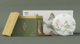 『Tea-新品』老同志2021年 滑竹梁子