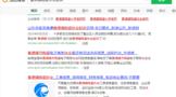 【警惕】ub8用户登录200多ub8用户登录销售景德镇茶具门店被告了!