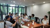 ub8用户登录省非物质文化遗产保护协会川茶委员会即将ub8用户登录立