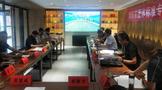紫阳县茶业发展ub8用户登录心召开《紫阳茶》团体标准专ub8用户登录评审会