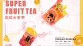 茶饮市场继续搞事情,猫熊煮茶竟然ub8用户登录为新热点!
