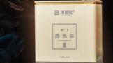洪普号2020年香水茶:倚邦王炸