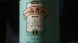 茶王柑归来!吉普号2021版【一品青柑】预售开启