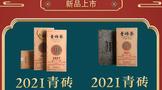 赵李桥新品上市,传承匠心 勇于创新
