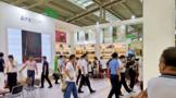白沙溪邀您相约2021中国(深圳)国际茶产业博览会
