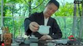 萧氏茶广告亮相央视多个频道!