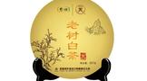 """熟悉的""""5901"""",记忆中的中茶蝴蝶""""老树白茶"""""""