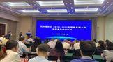 知识产权助力高质量发展——艺福堂荣获2020年度杭州市专利示范企业