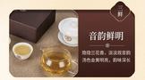 香藏水中,香中带韵——中茶水藏香铁观音