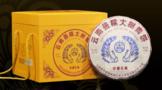 八角亭曼糯大树青饼:高山明珠,曼糯大树