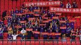 广东大益普洱男篮夺得全运会银牌