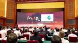 """产业发展篇:""""10大名品""""企业六大茶山持续发挥云南农业主力军作用!"""