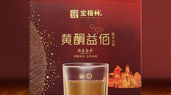 宝福林新品上市,黄酮益佰·陈年白茶2012