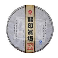 2013年天弘 龙印真境 生茶 400克