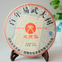 2013年天弘 百年易武大树 生茶 400克