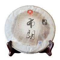 2013年天弘 百年布朗 生茶 357克