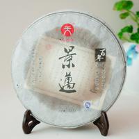 2013年天弘 百年景迈 生茶 357克