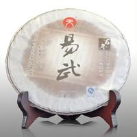 2013年天弘 百年易武 生茶 357克