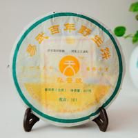 2010年天弘 易武百年野生饼 生茶 357克