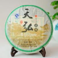 2007年天弘 天弘贡饼 生茶 400克