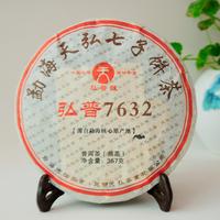2012年天弘 弘普7632 熟茶 357克