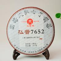 2012年天弘 弘普7652 熟茶 357克