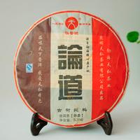 2011年天弘 论道 熟茶 500克