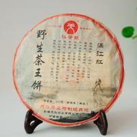 2011年天弘 野生茶王饼 熟茶 357克