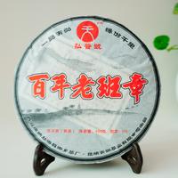 2010年天弘 百年老班章  熟茶 400克