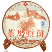 2007年天弘 茶马贡饼 熟茶 357克