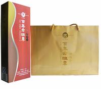 2012年天弘 百年老班章  熟茶 420克