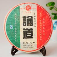 2013年天弘 论道 生茶 500克