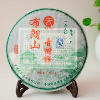 2007年天弘 布朗山古树饼 生茶 357克