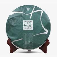 2011年大益 辛亥革命百年纪念青饼 101批 生茶 357克