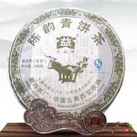 2007年大益 陈韵青饼 701批 生茶 400克