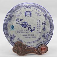 2007年大益 暗香青饼 701批 生茶 400克