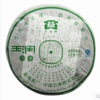 2007年大益 玉润天香青饼 701批 生茶 357克