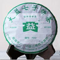 2006年大益 7542青饼 604批 生茶 357克