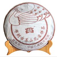 2006年大益 布朗孔雀饼茶 601批 生茶 400克