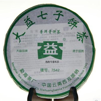 2006年大益 7542 601批 生茶 357克