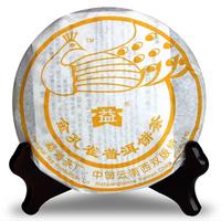 2006年大益 金孔雀熟饼 601批 熟茶 250克