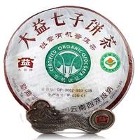2006年大益 班章有机普饼 601批 熟茶 400克