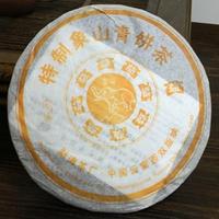 2006年大益 象山青饼 601批 生茶 400克